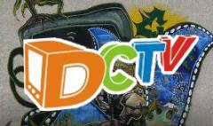 DCTV logo plus mural